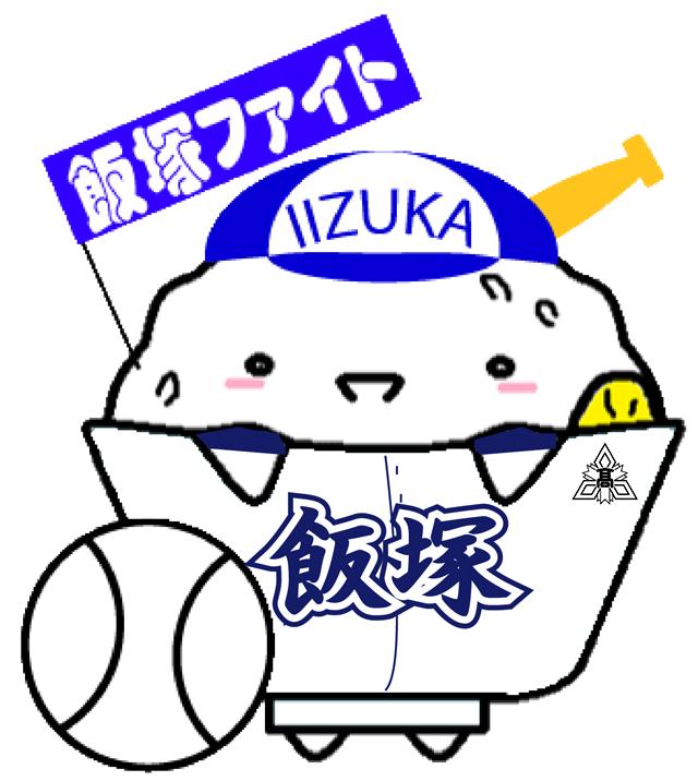 野球_九州大会県予選(5回戦)成績のアイキャッチ画像