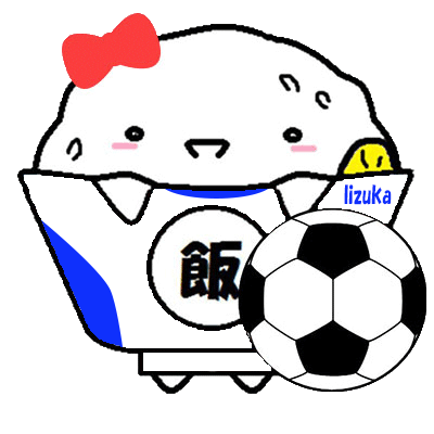 女子サッカー_県大会成績のアイキャッチ画像