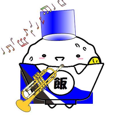 吹奏楽_ルワンダ生配信のアイキャッチ画像