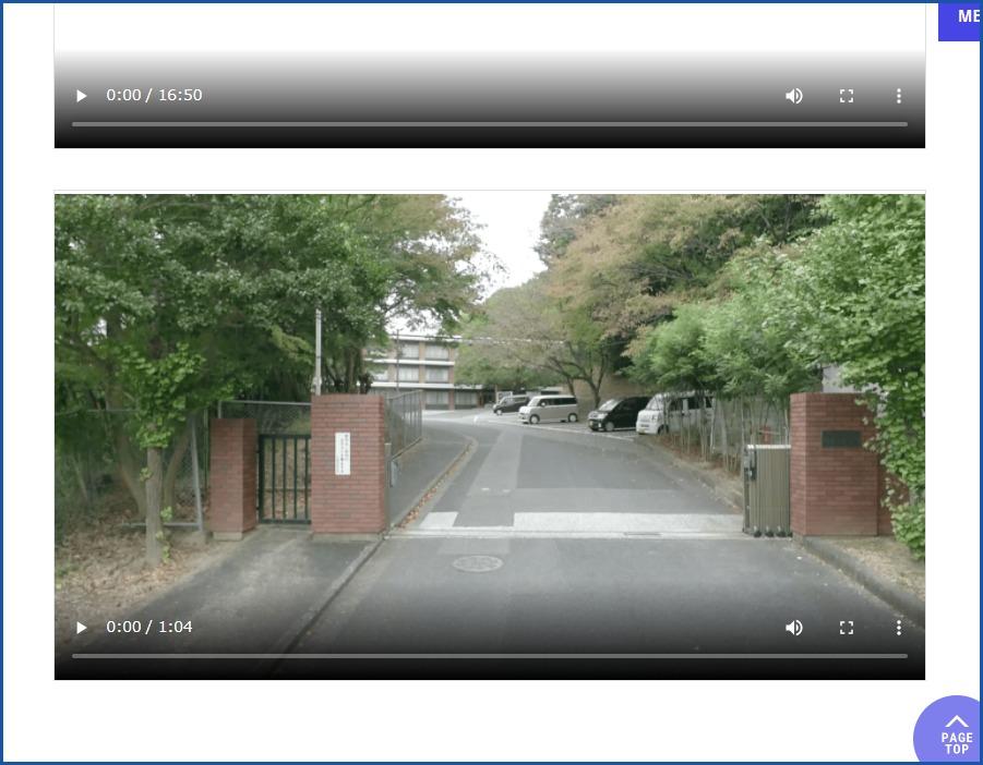 空撮動画のアイキャッチ画像