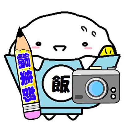 オンライン交流会(釜山観光高校)のアイキャッチ画像