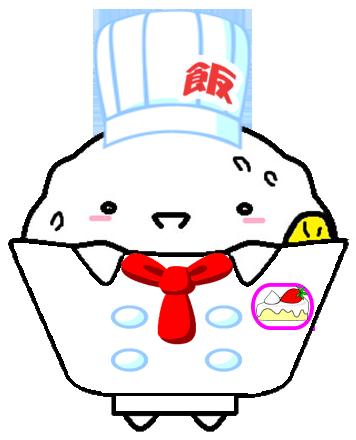 製菓コース活動報告 2020/11/08のアイキャッチ画像