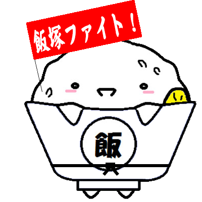 柔道_新人戦筑豊大会結果のアイキャッチ画像